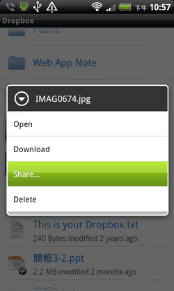 dropbox mobile-04