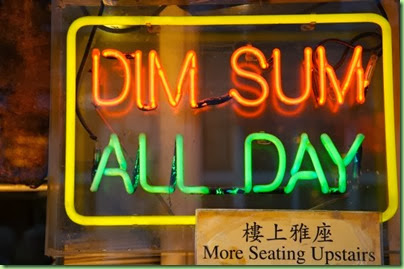 dim sum all day