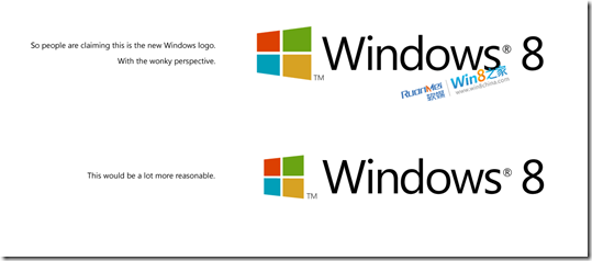 new-windows-8-logo