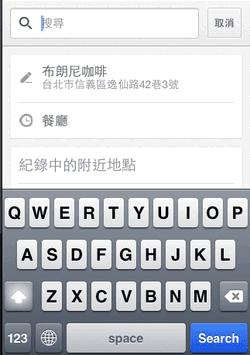 Google maps iphone-03