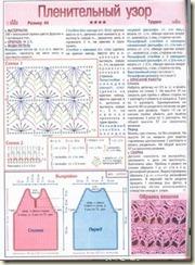 blusarosada1