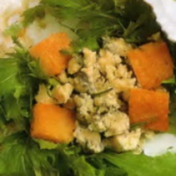 RESEP MEMBUAT SALAD ENDIVE dan BLUE CHEESE