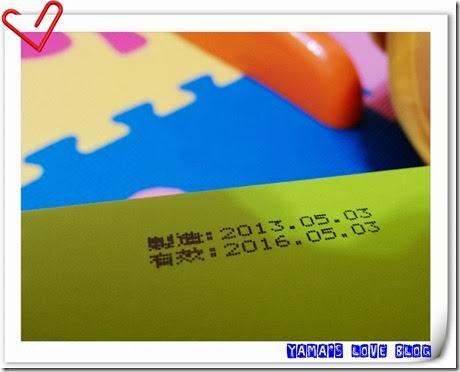 IMG_20131003_202712