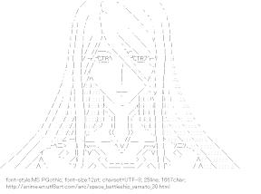 [AA]Starsha (Space Battleship Yamato 2199)