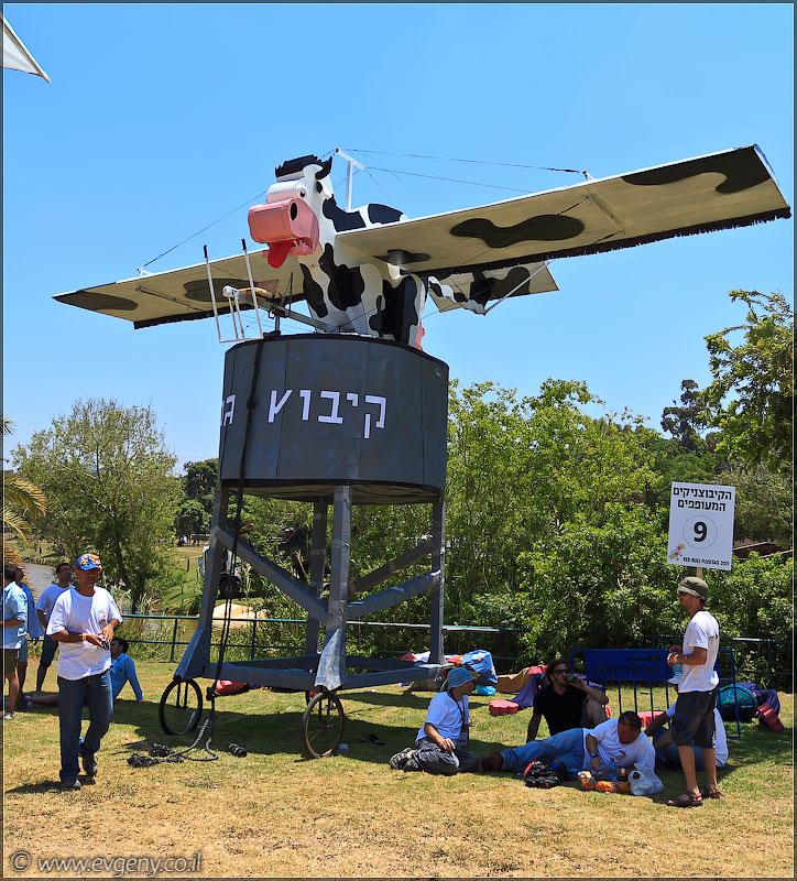 il/RedBull FlugTag 2011 в Тель Авиве   Часть первая (20110603 ta redbull 015 4649)