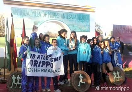 Equipo Infantil Femenino 3ª por equipos Cto. Andaluz de Cross