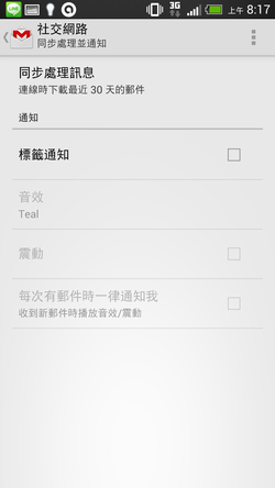 gmail app tip-09
