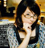 Naomi Wakabayashi.jpg