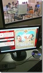 Laboratório de Tradução Audiovisual LATAV
