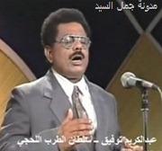 المطرب عبدالكريم توفيق4_thumb[16]