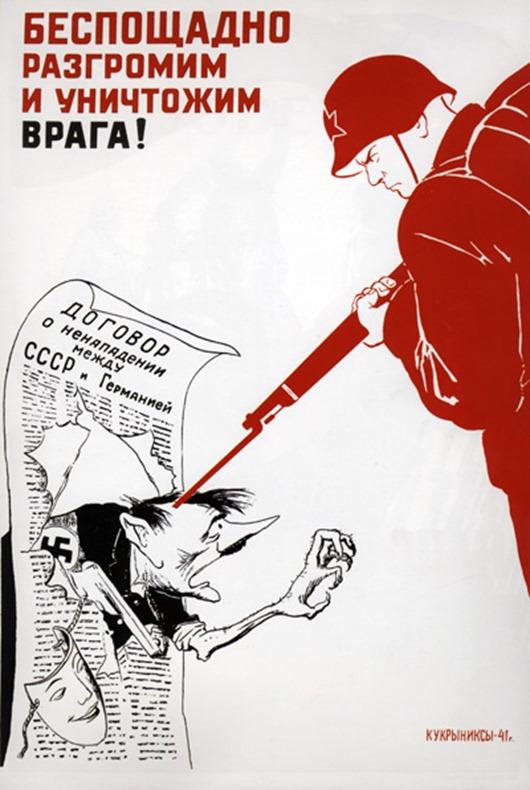 """Открытка для Гааги, особенности украинского правосудия, путь в никуда. Свежие ФОТОжабы от """"Цензор.НЕТ"""" - Цензор.НЕТ 533"""