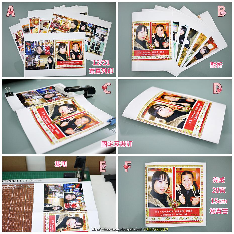 2012osaka-book02.jpg