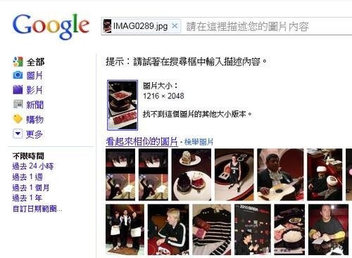 google image search-17