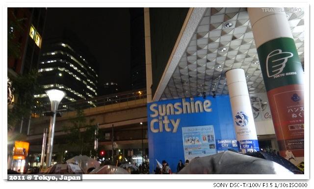 池袋SunshineCity牛排館-04