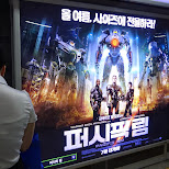 pacific rim poster in a korean subway in Seoul, Seoul Special City, South Korea