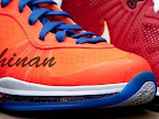 hardwood lebron8 orange 03 First Look at Nike LeBron X Low   Cavs Hardwood Classic?!