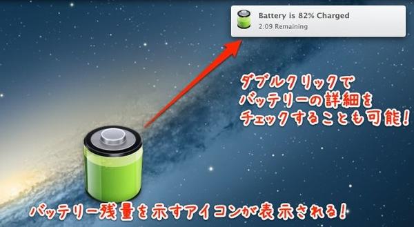 4mac app utilities charge