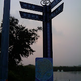 Chiayi bike paths