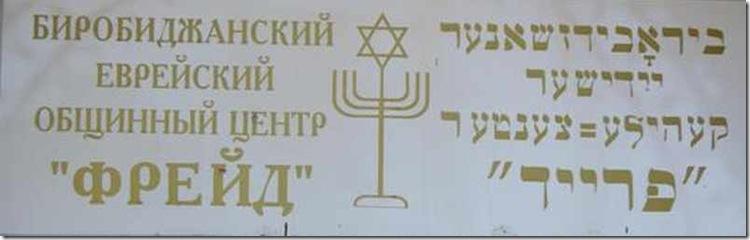 sionismo