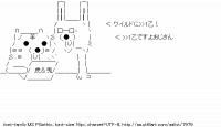 TwitAA 2011-06-10 22:04:36