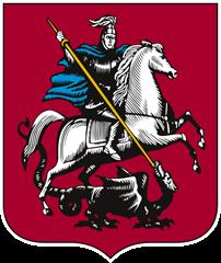 Brasão de Armas de Moscou, cidade que tem São Jorge como Padroeiro.