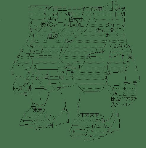 ツヴァーク (装甲騎兵ボトムズ)