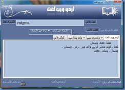 urdu-web-lughat