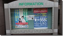 螢幕截圖 2014-11-30 23.07.29