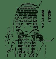 Amakusa Shino (Seitokai Yakuindomo)