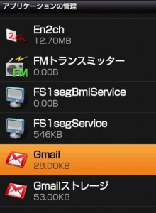 gmail2-220x300.jpg