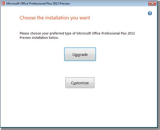 install_office_2013_2
