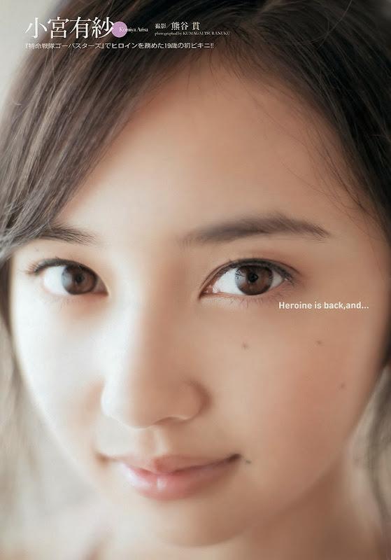 Komiya_Arisa_Weekly_Playboy_Magazine_gravure_01