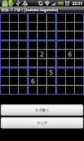 Screenshot of Sudoku Answer