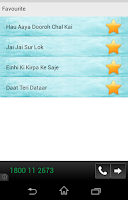 Screenshot of Amrit Varkha (Kirtan,Katha)