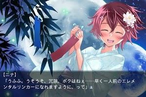 Screenshot of Trinity's Tale〜はじまりのたまご〜ボイス有版