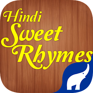 Hindi Sweet Rhymes