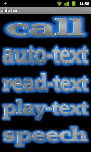 Auto Text Aid