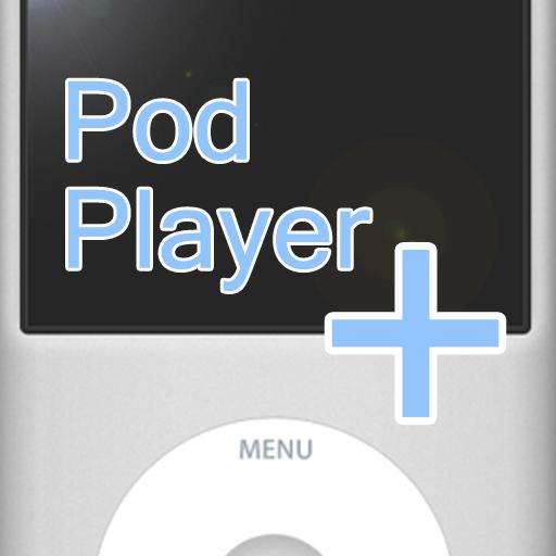 波德播放+ 音樂 App LOGO-APP試玩