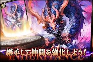 Screenshot of 聖戦ケルベロス【部隊育成カードゲーム】GREE(グリー)