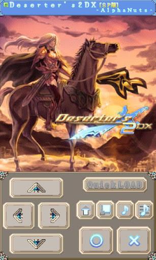 Deserter's2DX CMcut