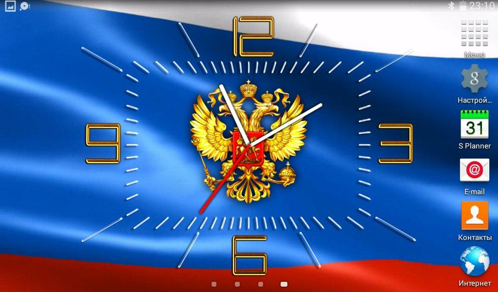 скачать заставку на телефон герб россии № 34332 загрузить