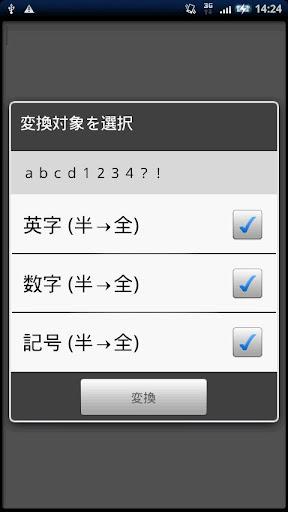 解決Android 手機天氣Widget 無法自動更新問題 - NewMobileLife