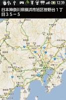 Screenshot of 現在地の住所と地図