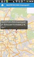 Screenshot of АвтоМобильная Москва