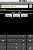 Screenshot of Telugu SMS
