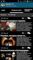 Screenshot of Games-tv