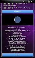 Screenshot of Лунный календарь