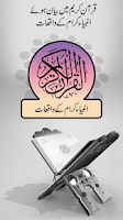 Screenshot of Quranic Stories Urdu