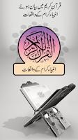 Screenshot of Quranic Stories Urdu 2014