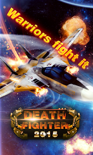 Death Fighter - screenshot